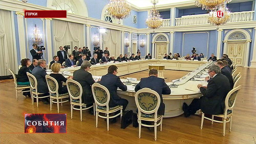 Совещание правительства РФ