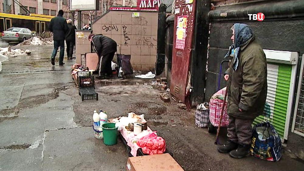 Жители Киева торгуют продуктами