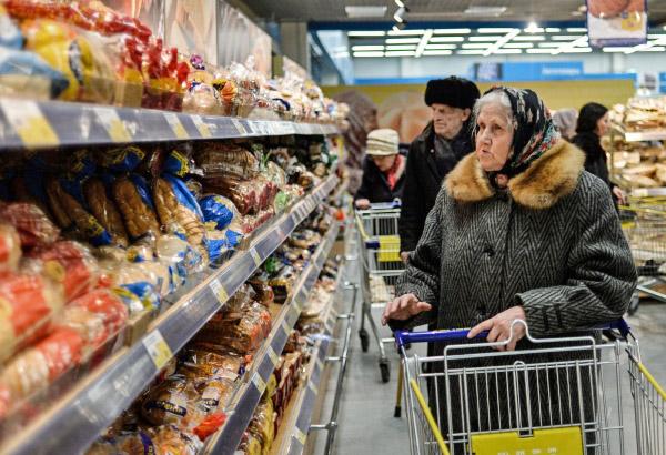 Посетители в супермаркете