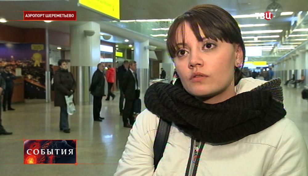 Журналист Первого канала Елена Макарова