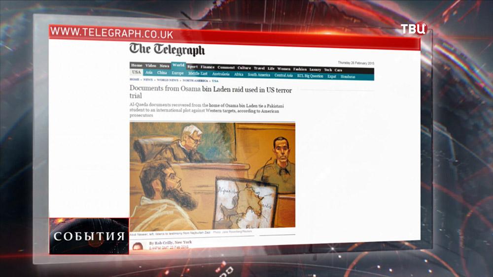 Сайт The Telegraph