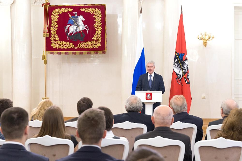 Сергей Собянин проводит церемонию награждения в мэрии