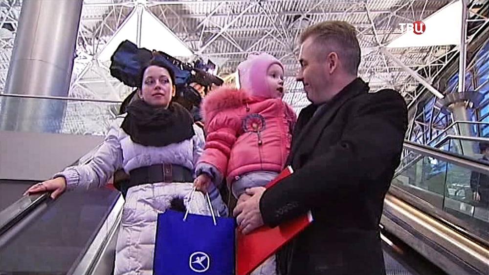Павел Астахов встречает детей из Донбасса