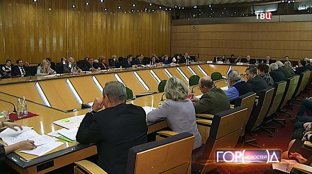 Московская трёхсторонняя комиссия по урегулированию социально-трудовых отношений