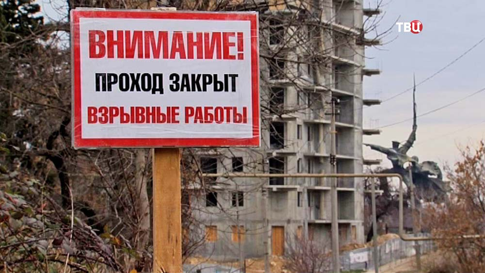 Снос самостроя в Крыму