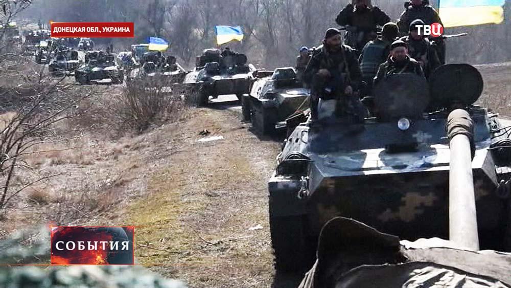 Колонна украинской бронетехники