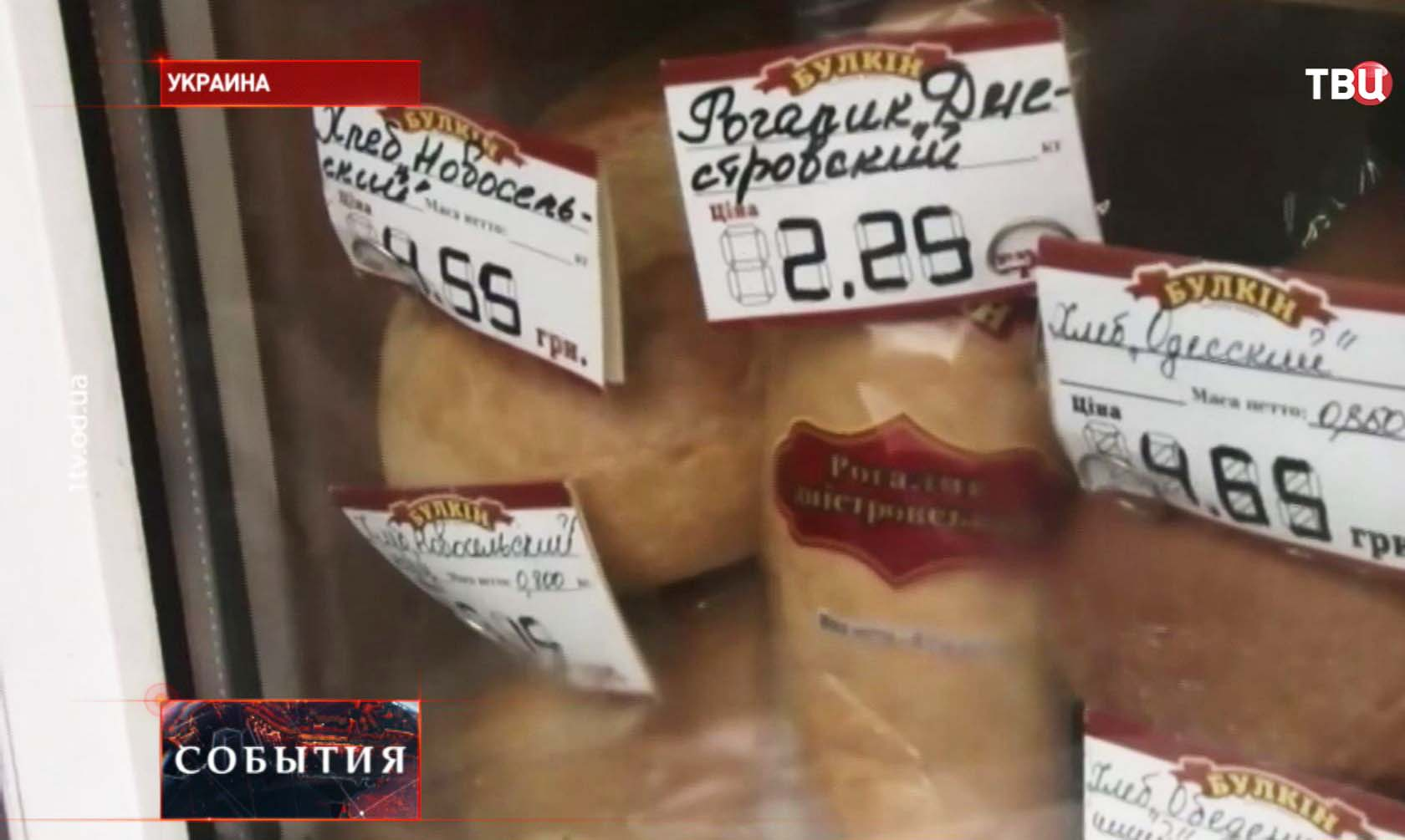 Цена на хлеб