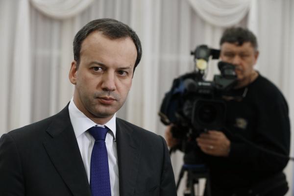 Заместитель председателя правительства РФ Аркадий Дворкович