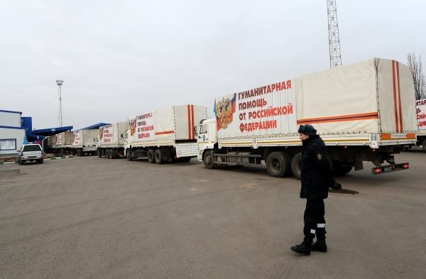 Колонна МЧС России с гуманитарной помощью для жителей Донецкой и Луганской областей