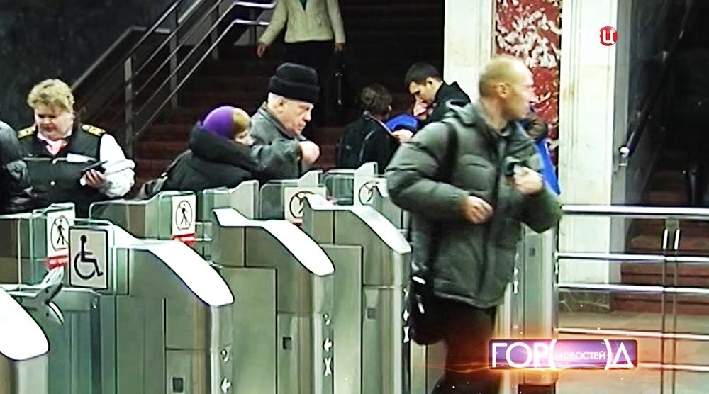 Турникеты метро