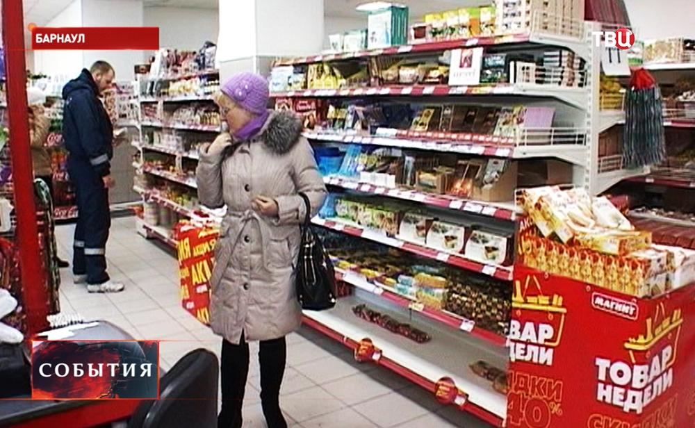 Покупатель в магазине