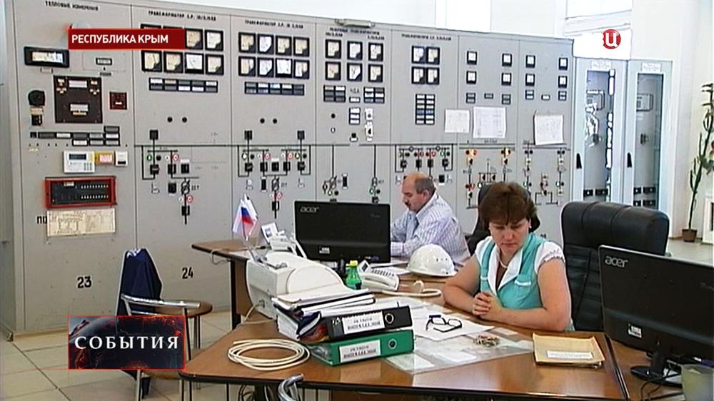 Электроэнергетическая компания в Крыму