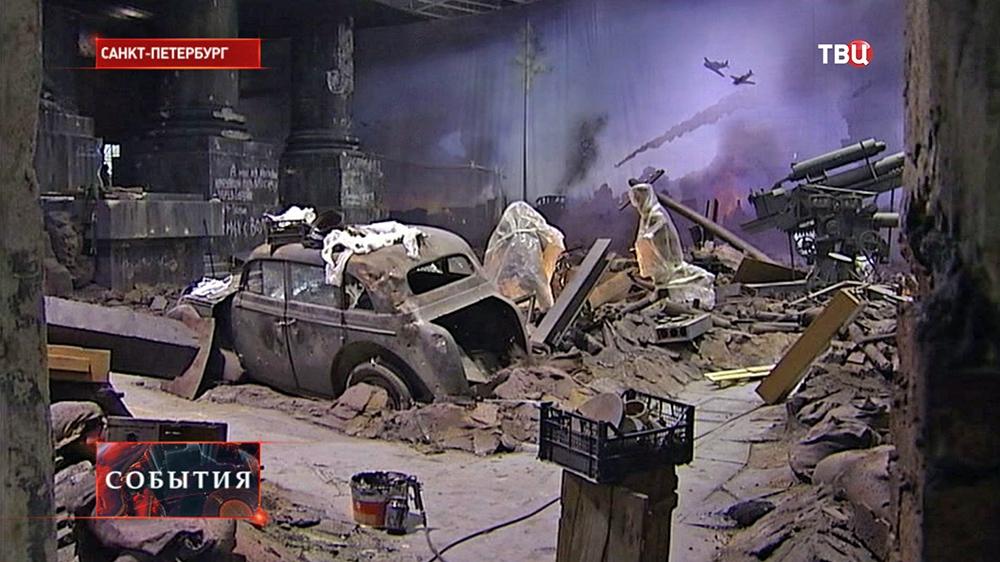 Трёхмерная панорама битвы за Берлин в Санкт-Петербурге