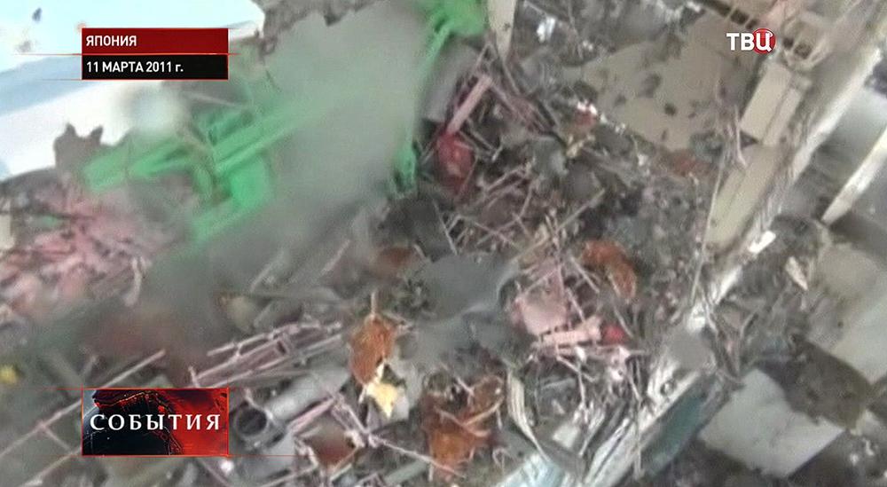 Землетрясения 11 марта 2011 года в Японии