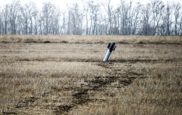 Неразорвавшийся боеприпас украинской армии