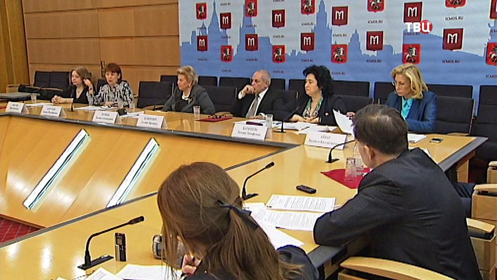 Заседание в информационном центре правительства Москвы