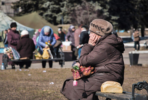 Жительница Донецкой области