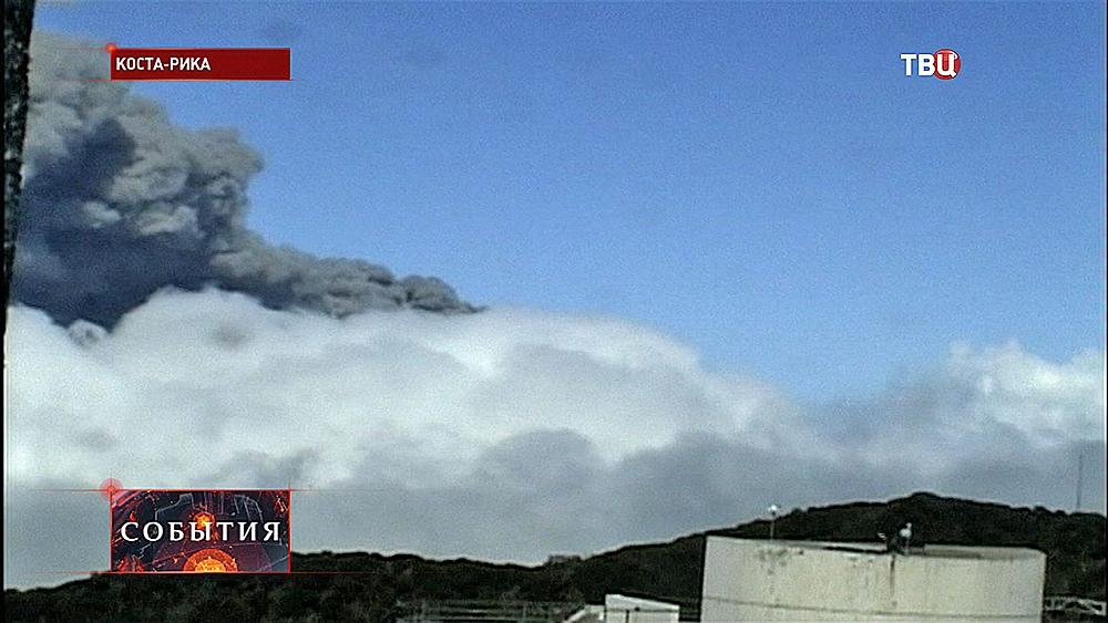 Извержения вулкана в Коста-Рике