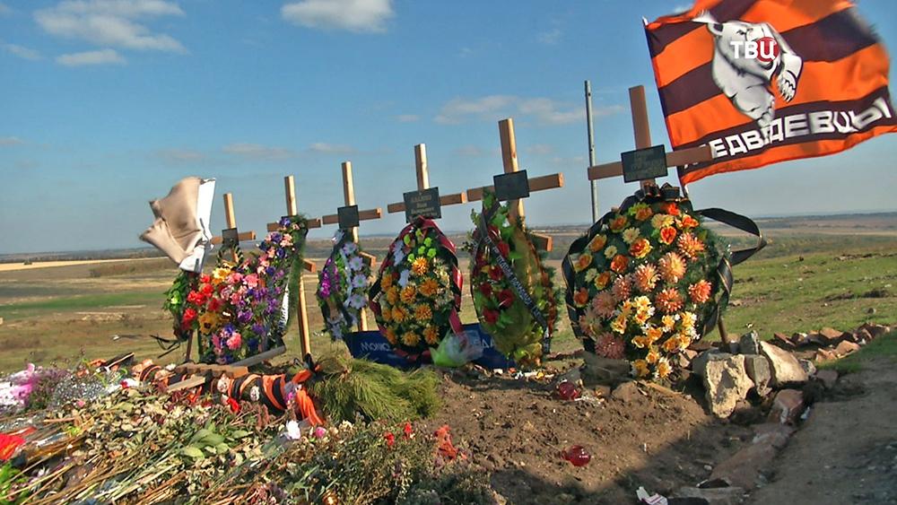 Могилы бойцов народного ополчения Донбасса