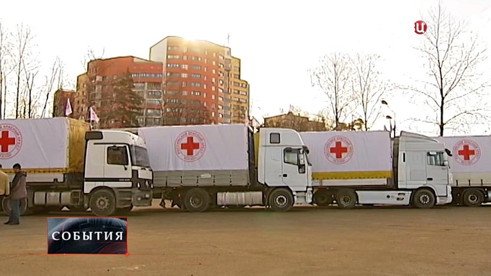 Гуманитарный конвой столичного отделения Красного Креста