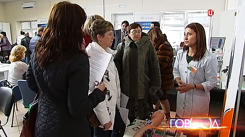 Ярмарка вакансий для младшего медперсонала