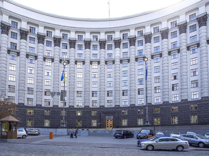 Дом правительства Украины