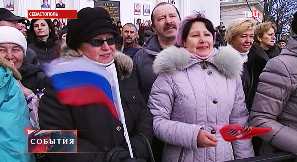 Годовщина вхождения республики Крым в состав России