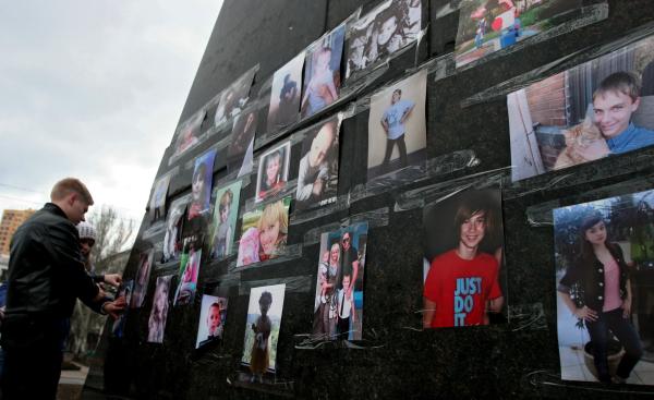 """На вечере-реквиеме """"Прерванный полет..."""" памяти детей, погибших за время конфликта на юго-востоке Украины"""