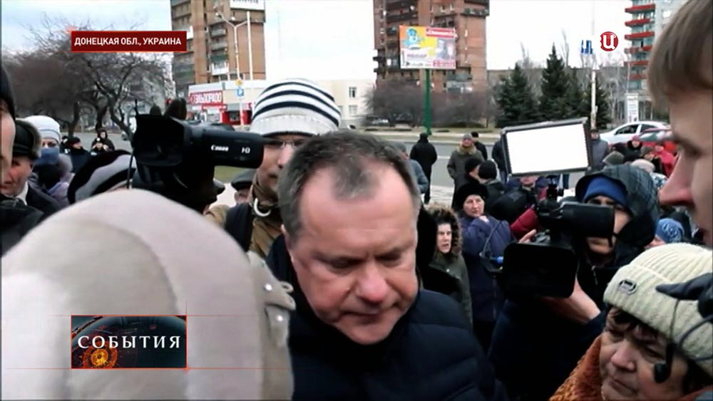 Митинг в Константиновке