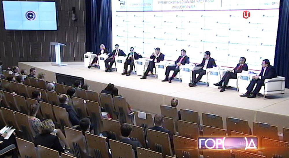 """Конгресс """"Российская неделя государственно-частного партнерства"""""""