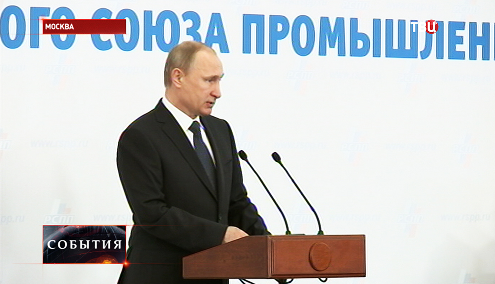 Владимир Путин на встрече с представителями крупного бизнеса