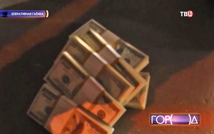 Фальшивые доллары