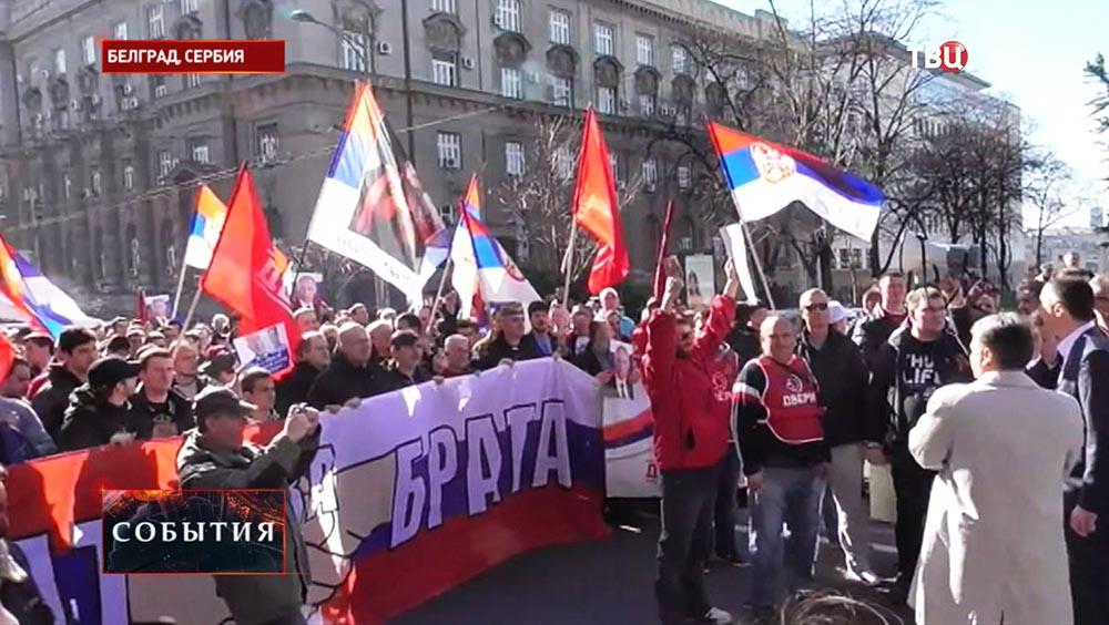 Митинг в Белграде