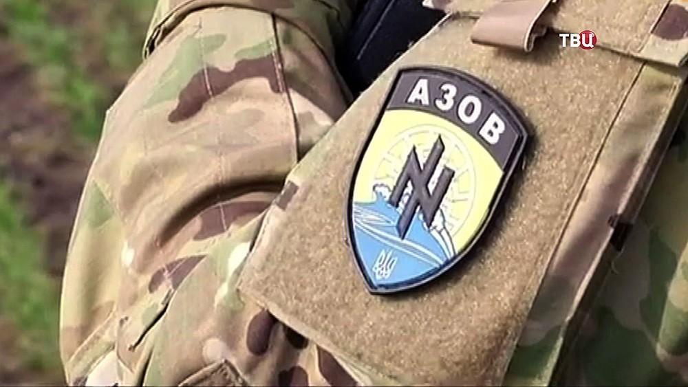 "Нашивка батальона ""Азов"""