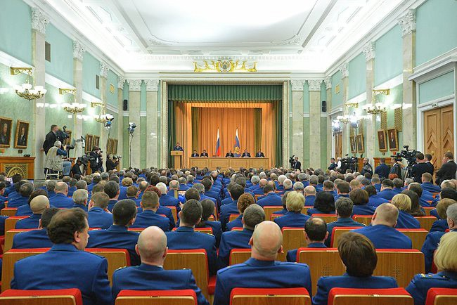 Заседание коллегии Генеральной прокуратуры России
