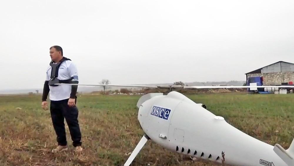Беспилотник международных наблюдателей ОБСЕ