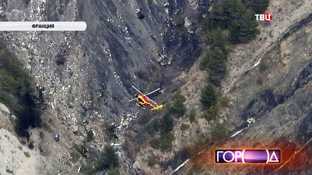 Место крушения самолета авиакомпании Germanwings во Франции