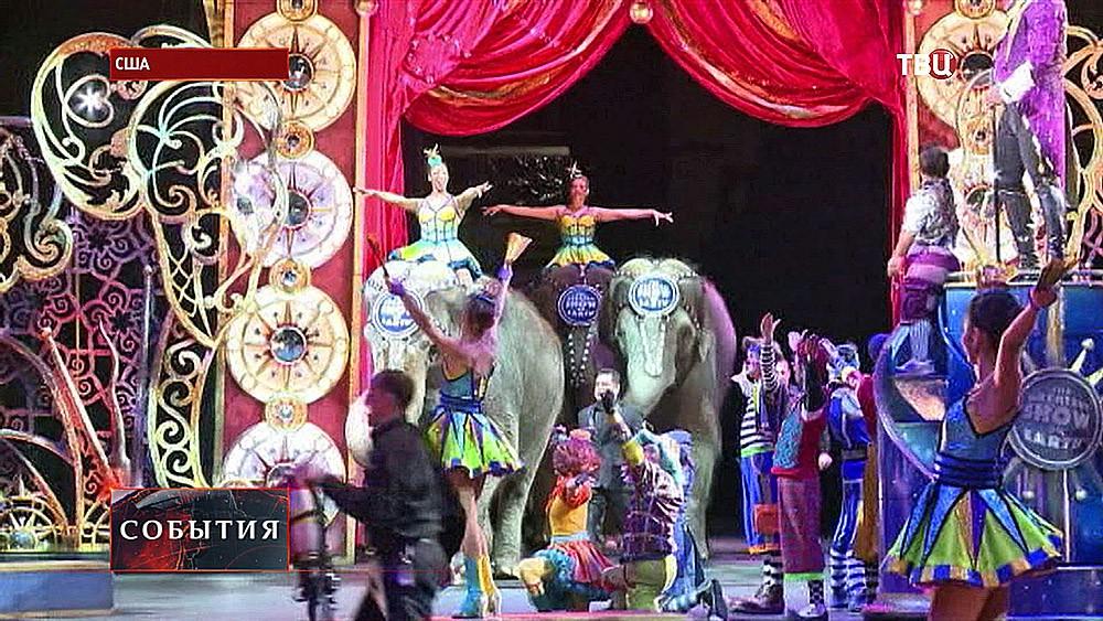 Цирк Ringling Brothers