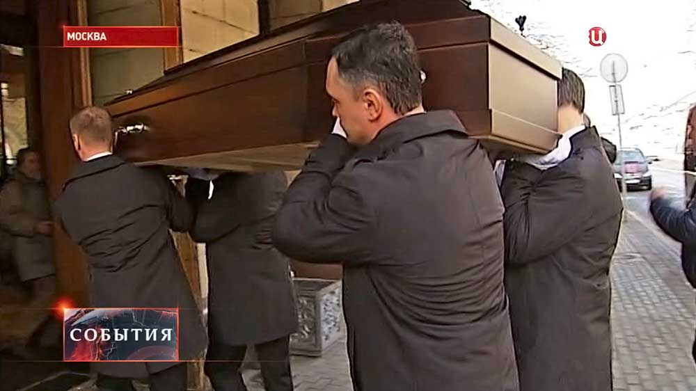 Прощание с Аркадием Аркановым