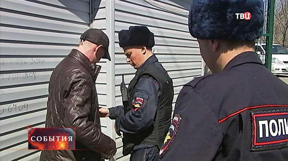 Полицейские проверяют документы