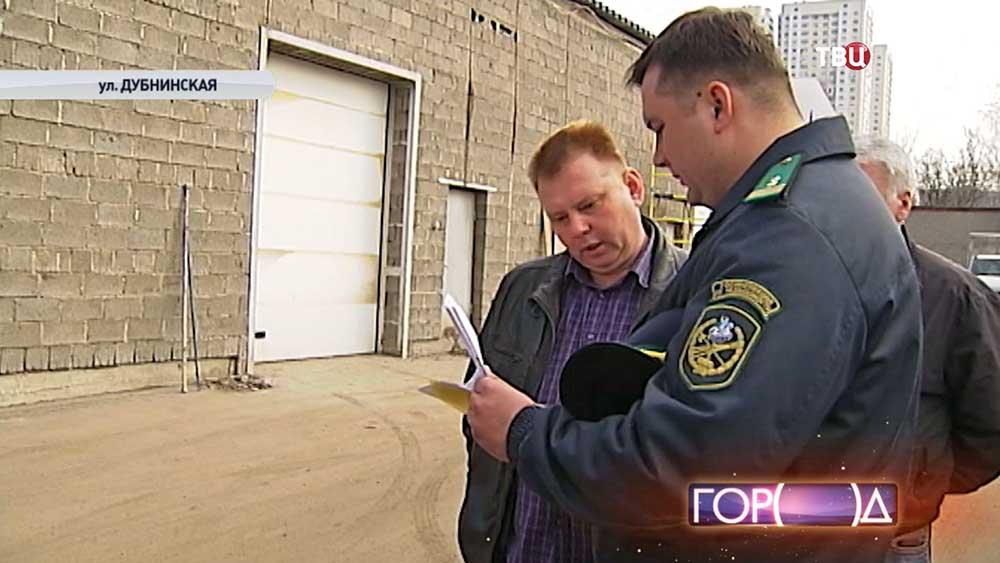Инспектор предоставляет документы о сносе самостроя