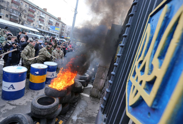 Акция протеста бойцов добровольческого батальона