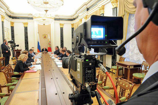 Совещание членов Правительства РФ