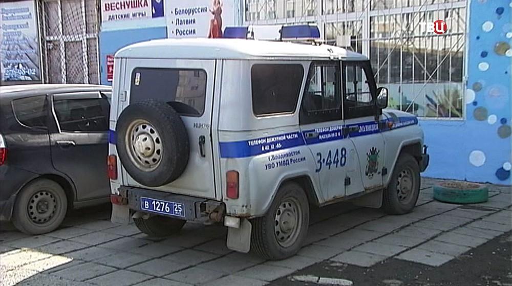 Полиция Владивостока