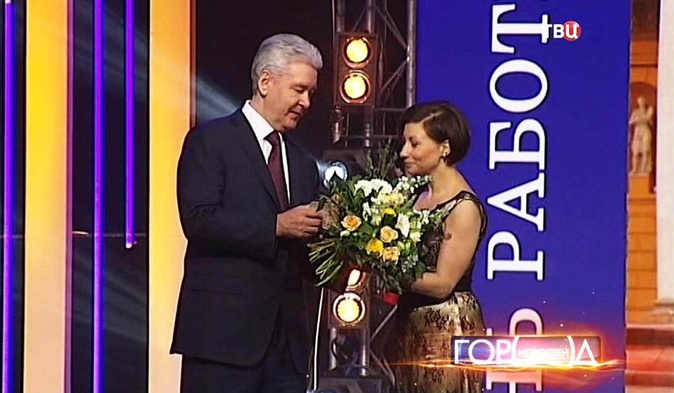 Сергей Собянин вручает премию