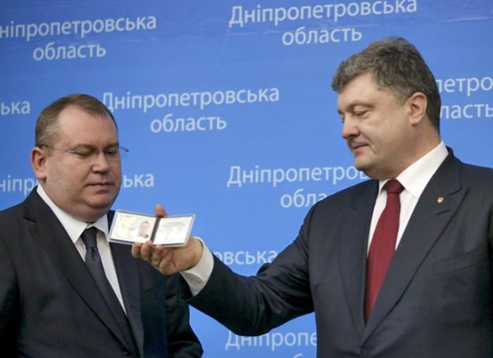 Петр Порошенко представил нового председателя Днепропетровской областной государственной администрации Валентина Резниченко