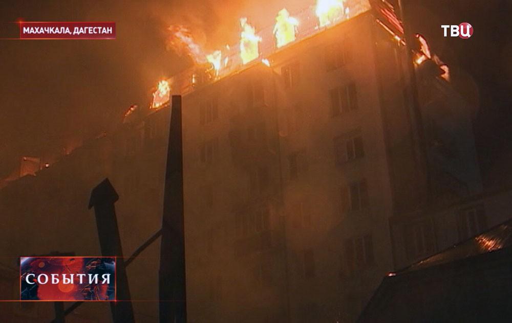 Пожар жилого дома в Дагестане