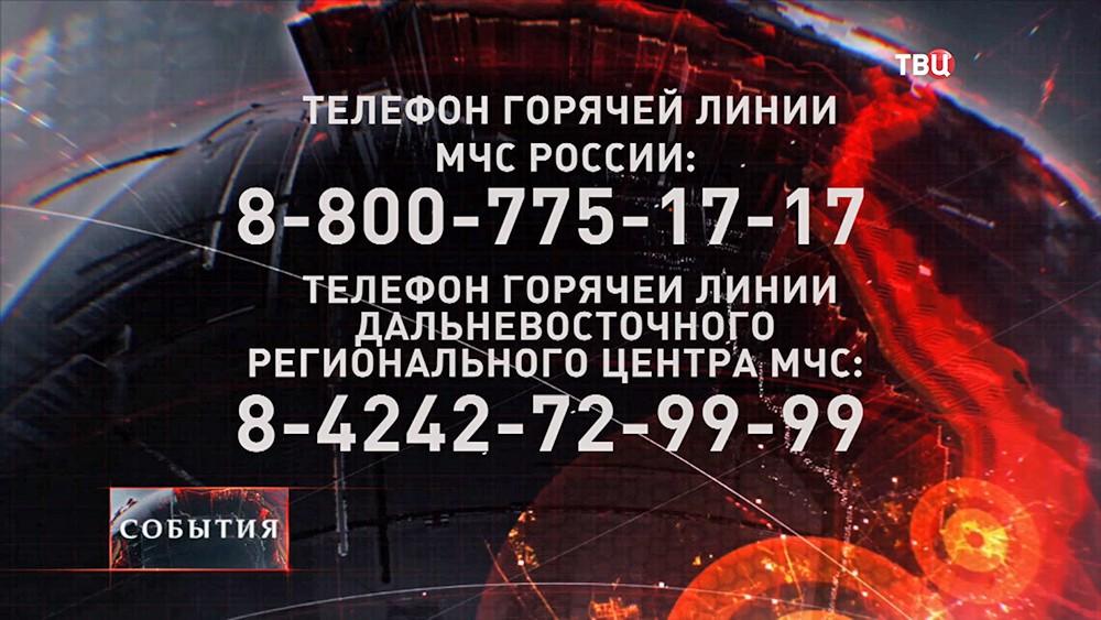 официальный сайт азино телефон горячей линии