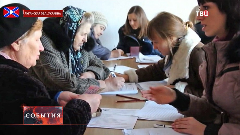 Выплаты пенсии в ЛНР