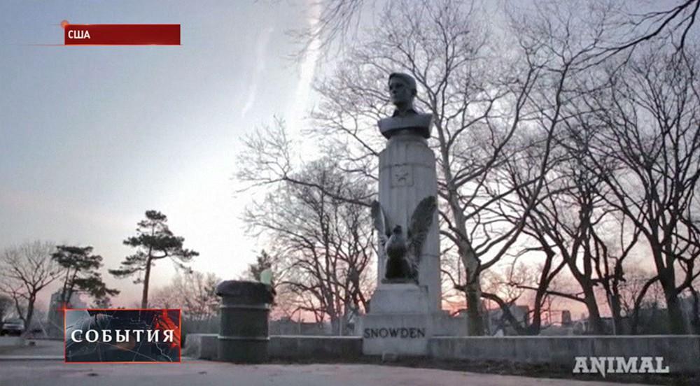Памятник Эдварду Сноудену